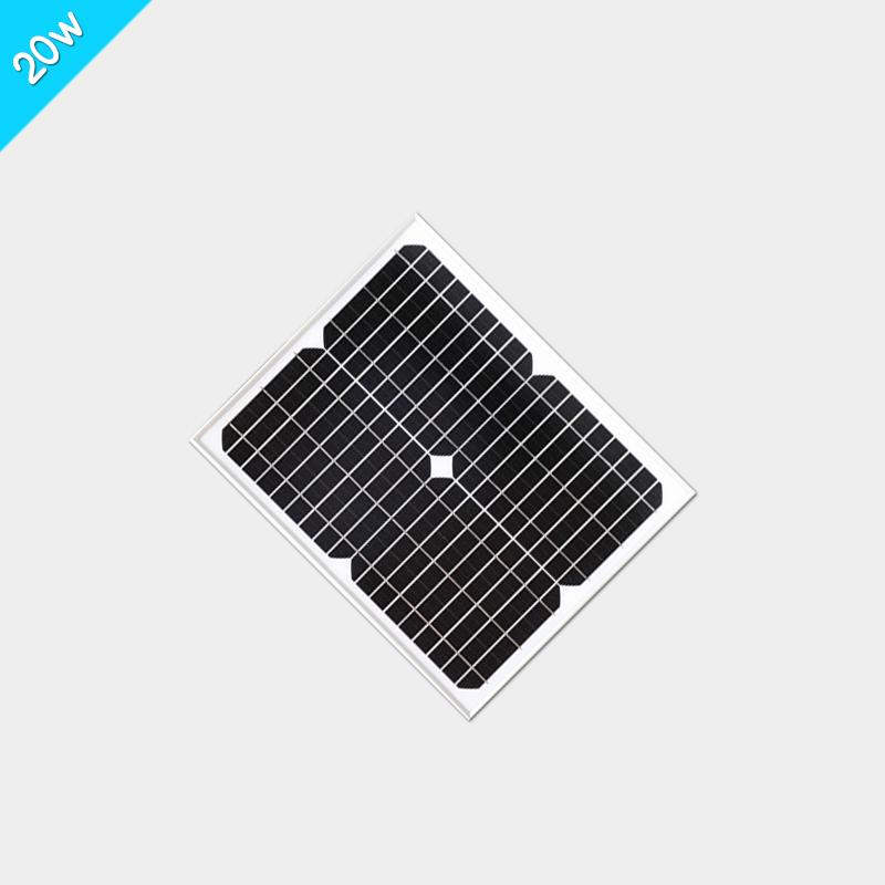 便捷式太阳能板