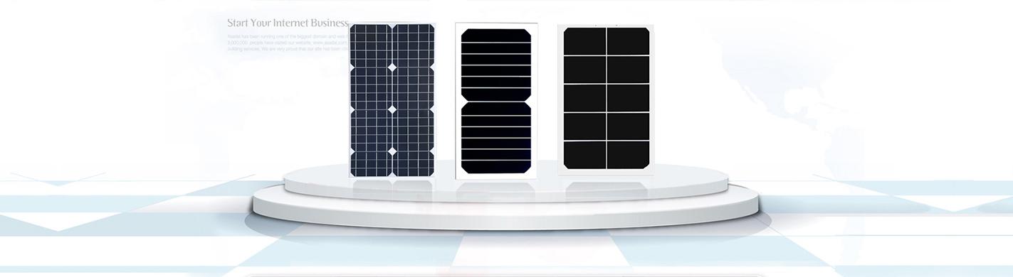 太阳能板厂家